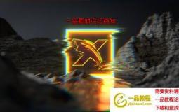 霓虹灯水面地形Logo动画 Neon Glitch Water Terrain Logo