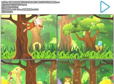 卡通趣味森林草丛间小动物汇聚儿童欢乐动画片视频素材