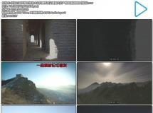 壮丽万里长城宏伟浩大古代建筑历史遗留文化产物高清视频延 ...