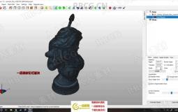 3D打印技术初学者入门概述课程视频教程