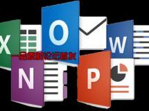 Microsoft Office 2016 V15.20 Multilingual MacOSX