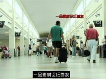 机场旅客登机下机加速延时实拍高清视频素材