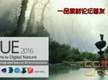 自然景观制作软件 Vue xStream Pro 2016 R5 Build 502024 Win破解版