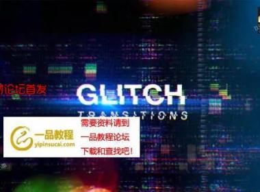 20例Glitch毛刺故障转场特效视频素材