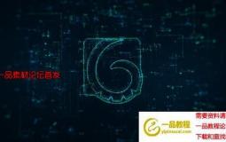 科技感描边Logo动画 Digital IT Logo