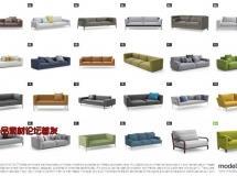 扶手椅和沙发模型集合下载