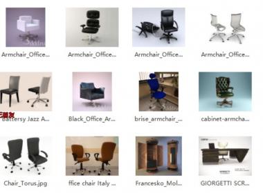 模型下载 3DDD 77个办公家具,如:办公椅,老板椅,单人沙发,办公桌
