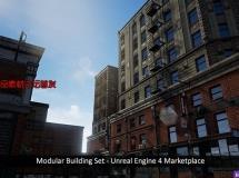 虚幻引擎4-建筑模块