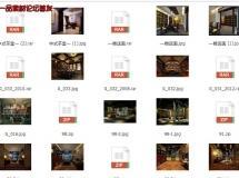 40个茶室、红酒3D场景