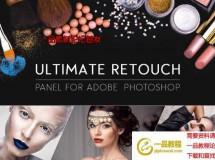 PS商业人像美容美白插件 Ultimate Retouch Panel 3.7.61 for Photoshop CS5-CC2019...