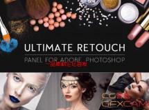 PS商业人像美容美白插件 Ultimate Retouch Panel 3.5 for Photoshop CS5-CC2017 Win/Mac破解版