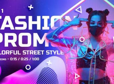 AE模板+PR预设-街头生活时尚视频包装片头 Colorful Street Style Fashion Promo