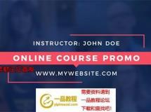 网络教学宣传视频包装ae模板