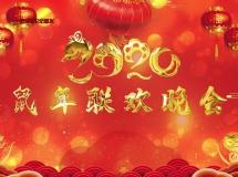 鼠年春节晚会无限循环led视频背景高清