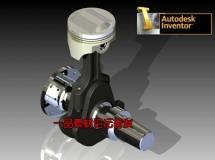 Autodesk Inventor Professional 2016 R3 Update 1