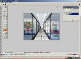 PS后期效果图处理之终极视频教程