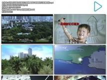 科技时尚城市发展生活购物建筑风貌宣传片高清实拍