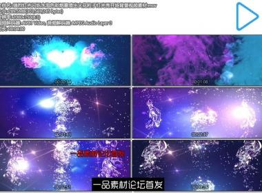 强烈灯光闪烁水泡色彩烟雾喷出火花粒子灯光秀开场背景视频素材