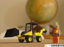Digital Tutors - Rendering a Photorealistic Toy Scene  ...
