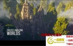 3DS MAX Corona渲染器三维场景动画教程 Udemy – 3ds max + Corona Renderer Creating Amazi