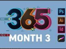 365 Days Of Creativity – Month 3