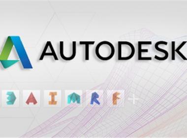 Autodesk 2022 Win系列软件官方下载地址 + 破解补丁 + 破解方法