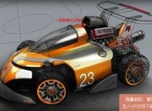 Rhino赛车玩具模型制作视频教程 Digital-Tutors Creating a Toy Model for Rapid P.