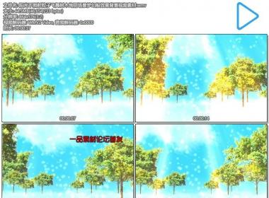 阳光下照射粒子飞舞树木绚丽场景梦幻般效果背景视频素材