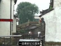 水乡浙江旅游景点高塔古建筑实拍高清视频素材