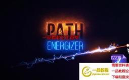 能量光效线条特效动画AE预设 Path Energizer