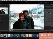 《Lightroom 5全面核心视频教程第三季》英语版
