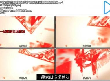 中式工艺文化剪纸演绎倒计时气氛新春喜庆场景背景视频素材