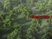 mantissa generic tree pack