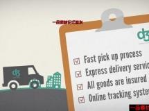 快递物流公司宣传AE模板,Videohive Logistics Company Deliver