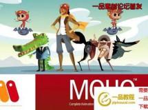 二维卡通动画制作软件 Smith Micro Moho Pro v12.5.1 Mac破解版