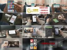 强大的APP手机应用程序宣传视频制作工具AE模板