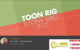 C4D卡通人物角色绑定教程 Cineversity – Toon Rig Series