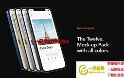 AE模板-iPhone 12手机APP宣传展示片头 The12 – Phone Mock-up Pack