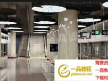 地铁站3D动画场景 高品质建筑动画模型
