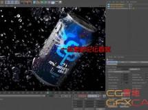 C4D大量点云渲染插件 Cinemaplugins LAZPoint 1.44 For Cinema 4D R14-R19 Win