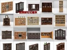 100个精品书柜模型-一品素材单体模型库下载