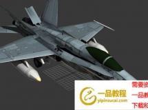 高品质美国航母舰队大黄蜂F-18CG模型