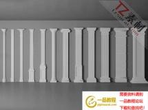 3D雕花模型  欧式壁柱模型 高品质 3D模型下载