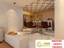 时尚现代餐厅模型设计