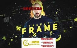 定格效果拳击宣传ae模板 Freeze Frame Trailer