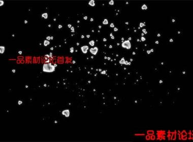 透明爱心带通道高清视频素材,Heart 2 With Alpha Channel