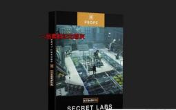 秘密科幻实验室器械工具3D模型 Kitbash3D – Props Secret Laboratory (OBJ/FBX格式)