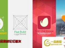 扁平化Logo设计动画 Flat Build Logo Reveal