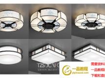 3D吸顶灯模型  下载新中式吊灯吸顶灯