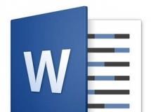 Microsoft Word 2016 V15.17.1